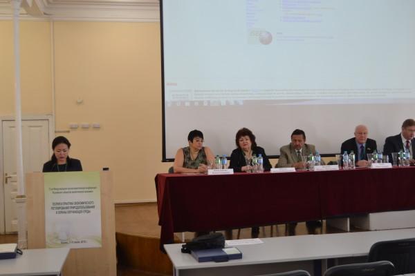 Международное экспертное сообщество экологической экономики собралось в Казани
