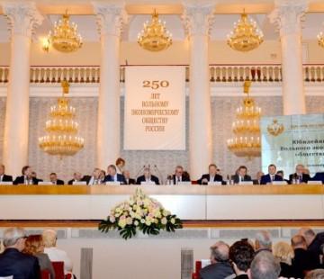 250 лет Вольному экономическому обществу России